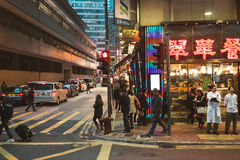 Street view in Hong Kong Central Royalty Free Stock Image