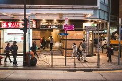 Street view in Hong Kong Central Stock Image