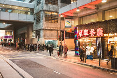 Street view in Hong Kong Central. March, 2017. People on street after work in Hong Kong Royalty Free Stock Photography