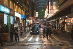 Street view in Hong Kong. March, 2017. People on street after work in Hong Kong Royalty Free Stock Image
