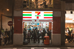 Street view in Hong Kong. March, 2017. People on street after work in Hong Kong Stock Photo