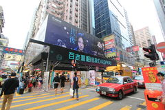 Street view in Hong Kong Mong Kok Area Stock Photo