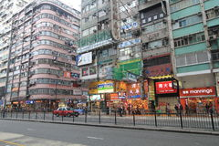 Street view in Hong Kong Mong Kok Area Stock Image