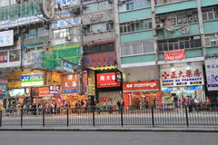 Street view in Hong Kong Mong Kok Area Stock Photos