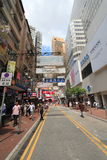 Street view in Hong Kong North Point Royalty Free Stock Photography