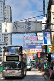 Street view of Hongkong Royalty Free Stock Images