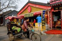 Street view of houhai, beijing ,china Stock Photo