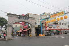 Street view in Jiji, Taiwan Royalty Free Stock Photos