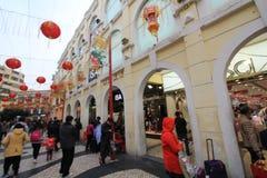 Street view in Macau Stock Image
