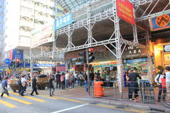 Street view in Mong Kok Hong Kong Royalty Free Stock Photography