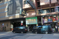 Street view in Mong Kok Hong Kong Stock Photography