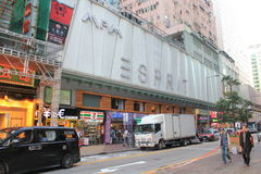 Street view in Mong Kok Hong Kong Royalty Free Stock Photo