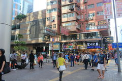 Street view in Mong Kok Hong Kong Royalty Free Stock Photos