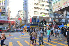 Street view in Mong Kok Hong Kong Stock Photo