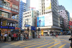 Street view in Mong Kok, Hong Kong Royalty Free Stock Images
