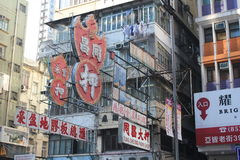 Street view in Mong Kok, Hong Kong Stock Photography