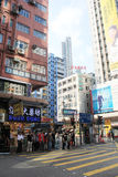 Street view in Mong Kok Royalty Free Stock Photos