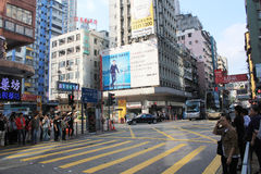 Street view in Mong Kok Royalty Free Stock Photo
