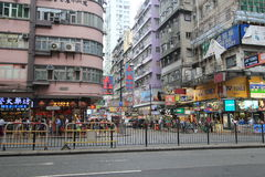 Street view in Mong Kok Stock Image