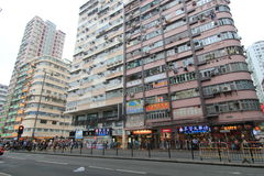 Street view in Mong Kok, Hong Kong Royalty Free Stock Photography