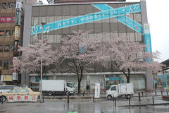 The street view at Nakano Stock Photos