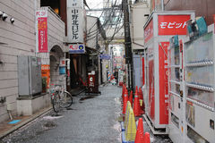Street view at Nakano tokyo Royalty Free Stock Photo