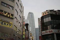 Street view of Nishi Shinjuku Shopping street Stock Images