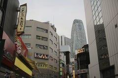 Street view of Nishi Shinjuku Shopping street Stock Photo