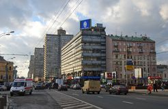 Street view from Noviy Arbat in Moscow. Royalty Free Stock Images