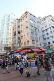 Street view in Sham Shui Po Royalty Free Stock Image