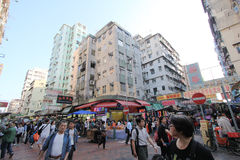 Street view in Sham Shui Po. Hong Kong. Sham Shui Po is an area of Sham Shui Po District, Hong Kong, situated in the northwestern part of the Kowloon Peninsula Royalty Free Stock Photography