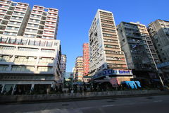 Street view in Sham Shui Po, Hong Kong Royalty Free Stock Images