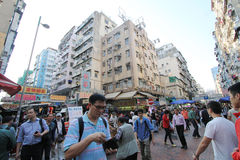 Street view in Sham Shui Po, Hong Kong Stock Photos