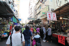 Street view in Sham Shui Po, Hong Kong Royalty Free Stock Photo