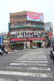 Street view in Taichung Stock Photo