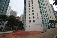 Street view in tseung kwan o Royalty Free Stock Images