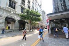 Street view in Tsim Sha Tsui, Hong Kong Royalty Free Stock Photography