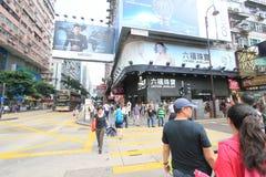 Street view in Tsim Sha Tsui, Hong Kong Stock Images