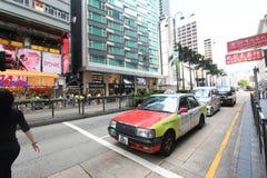Street view in Tsim Sha Tsui, Hong Kong Royalty Free Stock Photos