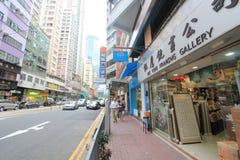 Street view in Wan Chai, Hong Kong Royalty Free Stock Images