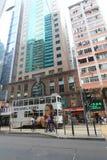 Street view in Wan Chai, Hong Kong Stock Image