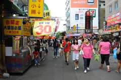 Street view of  Yizhong night market Stock Photo