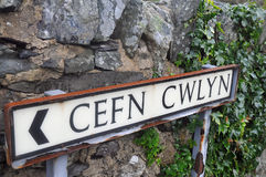 Street in Wales Royalty Free Stock Images