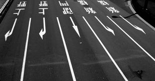 Street. Whit 5 lanes of Tokyo Royalty Free Stock Photos