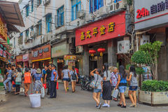 Street in Xiamen China Royalty Free Stock Images
