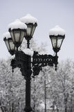 Streetlamp som täckas med snö Royaltyfria Foton