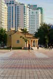 Streets of Da Nang. Stock Image