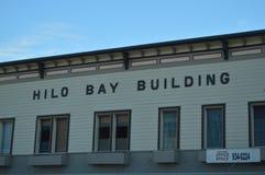 The Streets Of Hilo. Big Island, HAwaii, USA, EEUU Royalty Free Stock Images