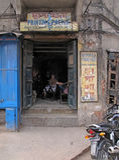 Streets of Kolkata. Printing shop Stock Photos