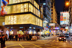 Streets of night city Hong Kong Royalty Free Stock Photography